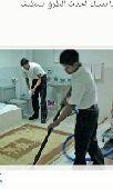نظافة مجالس وخزانات رش مبيدات 0561974589