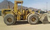 شيول للبيع مقاس 950 C