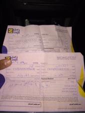 تقييم عملاء الي يتعاملو معي من أنحاء مدن السعوديه