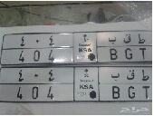 ط ق ب 404