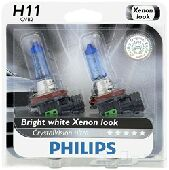 شمعات Philips مقاس H11 (بديل للزينون) 55 واط