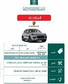استدعاء سيارات بورش كايين 2011-2016