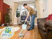 شركة تنظيف ومكافحة حشرات بالدمام