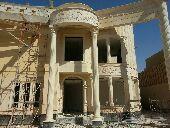 حجر الرياض