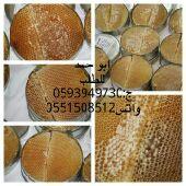 اجود انواع عسل السدر الحضرمي الدوعني بالذمه