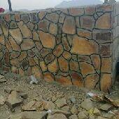 أبوصالح لبناء الحجر الطبيعي بجميع انواعه