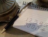 قلم حبر جاف مونت بلان اصلي نادر -تم البيع-
