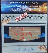 عرض خاص الغاز عليك ومجموعة الهدايا علينا مجان