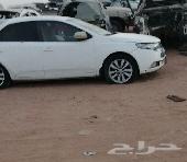 قطع غيار سياره كي سيراتو 2011 التواصل عبر الجوال