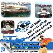 للبيع قارب طراد ضاعن 9 متر  بحري جدة