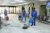 شركة تنظيف سجاد كنب فلل شقق خزانات بالدمام