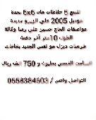 خلاطات خرسانية مان 2005  جديدة للبيع