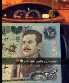 عملة عراقية عهد صدام حسين سويسرية اصليه ب 25