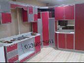 فني صيانة مطابخ المنيوم الرياض