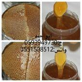 اجود انواع العسل الحضرمي الدوعني اصلي وذمه