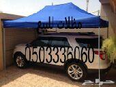 (لون بيج)مظلات خفية وممتازة للسيارات وللجلسات