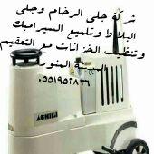 شركة تنظيف شقق وجلي الرخام  بالمدينة المنورة