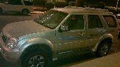 سياره بيجاسوس-تم البيع