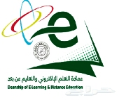 مشروع تخرج لغة إنجليزية جامعة الملك فيصل