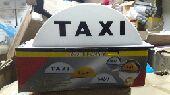 مصباح تاكسي