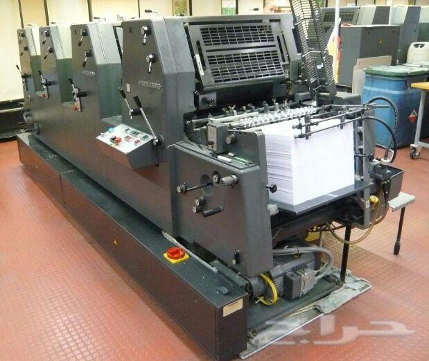 مطابع مطبعة زهرة الأقطار