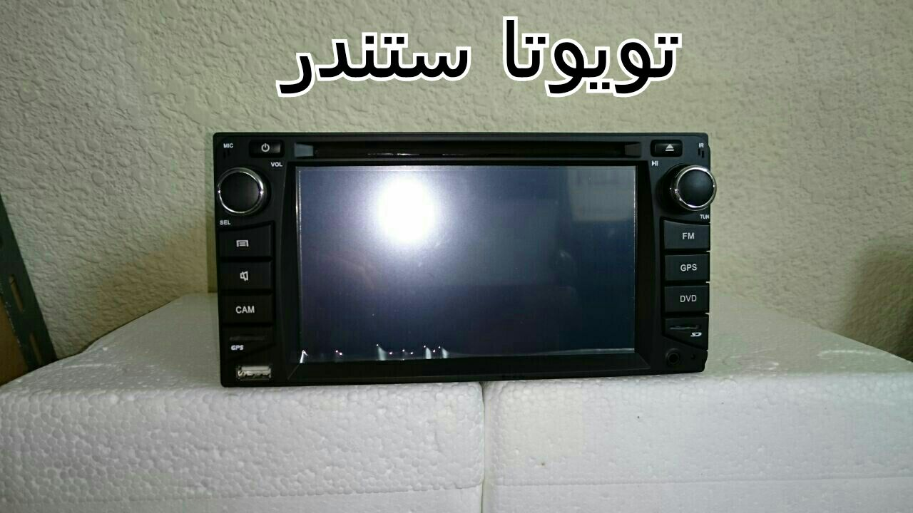 شاشات جميع أنواع السيارات