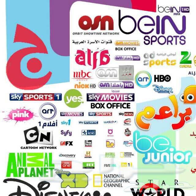 اشتراكات IPTV لاكثر من 4000 قناة