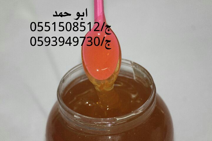 عيل سدر حضرمي دوعني اصلي وذمه(جديد 1438)