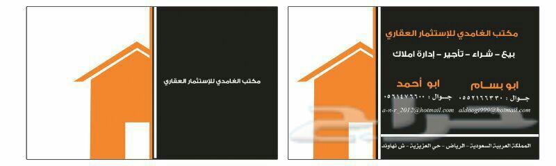 »  شقق سكنيه للايجار بحي العزيزية جنوب الرياض