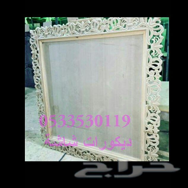 ورشة نجارة كافة الأعمال الخشبية 0533530119