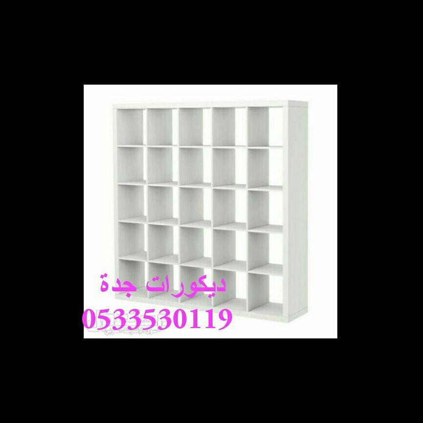 خدمات صيانة عامة للمنازل والفلل السكنية والشقق المفروشة والمدارس 0533530119