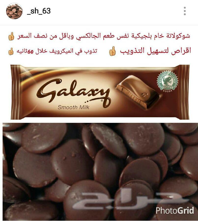 سعر شوكولاته Lindt في الاردن Shakal Blog