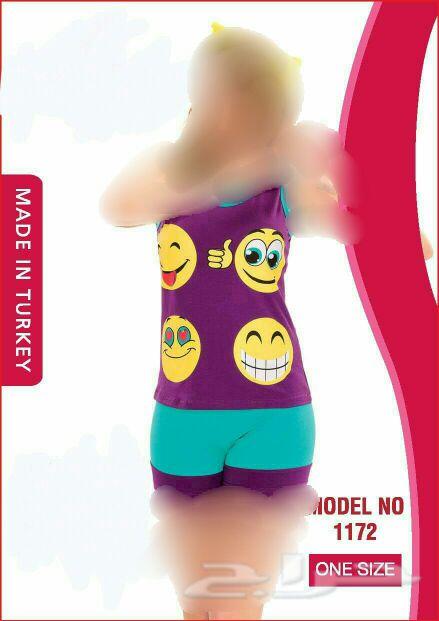 ملابس ومفارش عالية الجودة باسعار منافسة