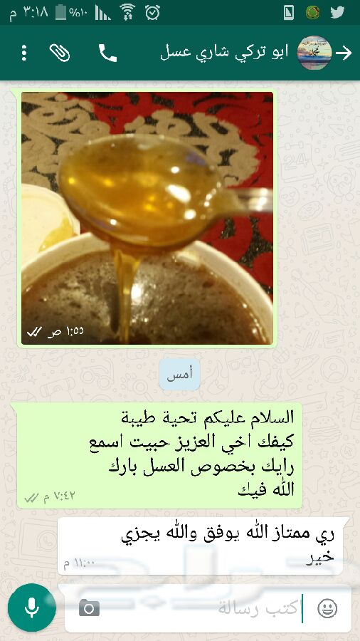 عسل سدر فاخر مع منتجات النحل الطبيعية شفاوغذا