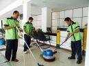 شركة تنظيف منازل فلل شقق غسيل مجالس بالرياض