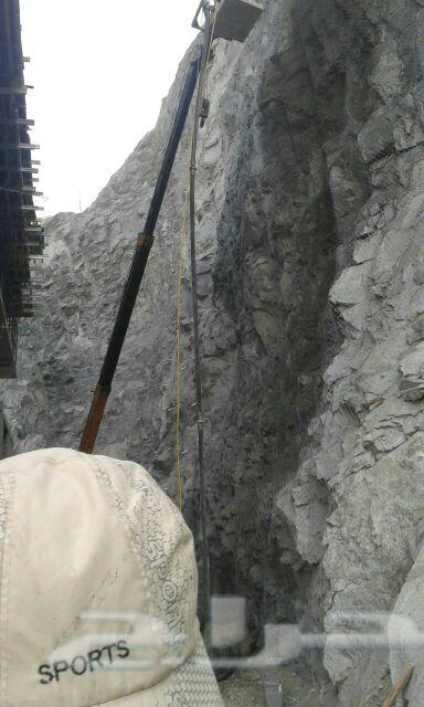 مؤسسة منايرلرش خرسانه لجبال