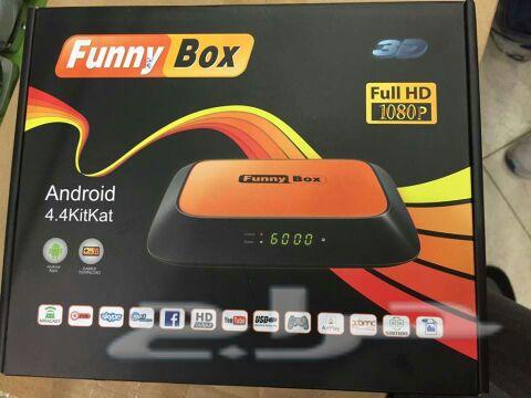 تحديث جديد جهاز FUNNY BOX VER  بتاريخ 26-05-2020