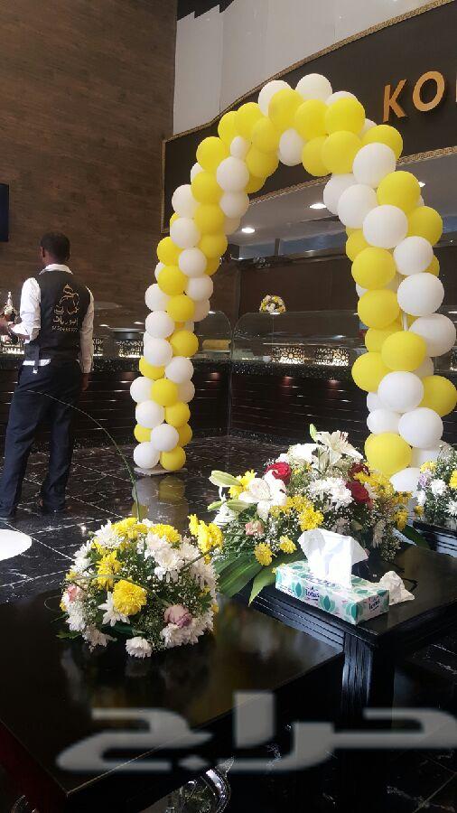 ابو ريان لتجهيز القهوة في افتتاح محلات ...الخ