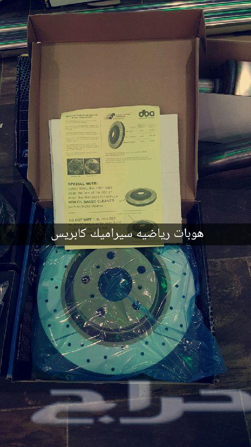 جمله وقطاعي قطع تعديل وتزويد واستيكرات