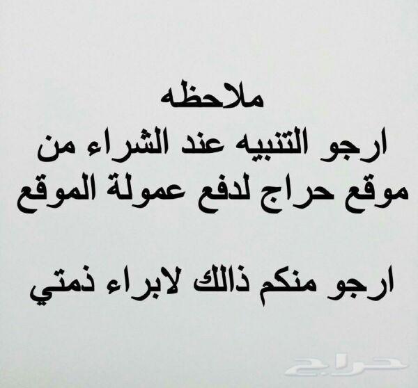 عروض افراح العاصمه غير  جملة هيليوم وبالون
